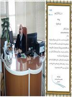 تقدیر استاندار محترم و رییس ستاد اجرایی خدمات سفر استان مرکزی از هواشناسی