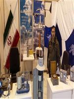 حضور هواشناسی استان مرکزی در نمایشگاه دستاوردهای پژوهشی