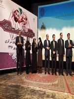 کسب رتبه برتر هواشناسی استان مرکزی در شاخص های اختصاصی جشنواره  شهید رجایی