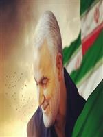 پیام تسلیت مدیرکل هواشناسی استان مرکزی به مناسبت شهادت سردار سلیمانی