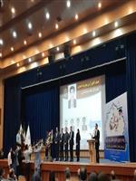 کسب رتبه برتر هواشناسی مرکزی در جشنواره شهید رجایی