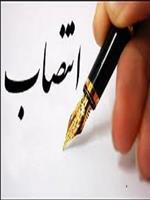 انتصاب مدیر کل هواشناسی استان مرکزی