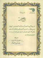 پیام تسلیت ریاست سازمان به مناسبت فرارسیدن اربعین حسینی