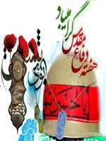 پیام تبریک مدیرکل هواشناسی استان مرکزی به مناسبت فرارسیدن هفته دفاع مقدس