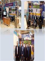 حضور اداره کل هواشناسی استان مرکزی در نمایشگاه دستاوردهای چهلمین سالگرد پیروزی انقلاب اسلامی ایران
